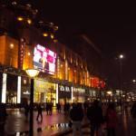 北京夜の街並み