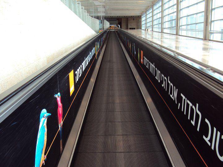 イスラエル  ベングリオン国際空港