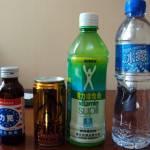 大連にてキリンファイア、ビタミンサプリ