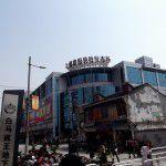七浦路服装批発市場 上海