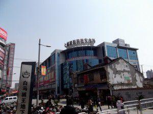 上海 服屋 (1)