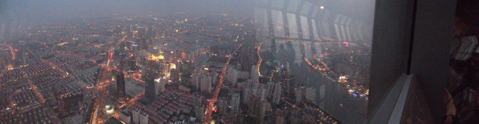 上海環球金融中心 1