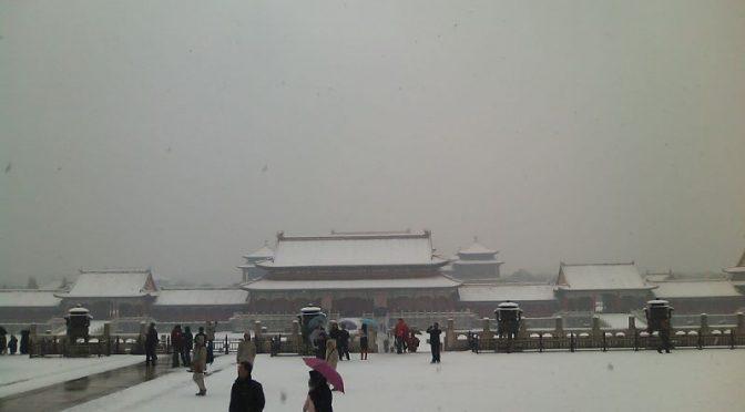 中国旅行記 北京