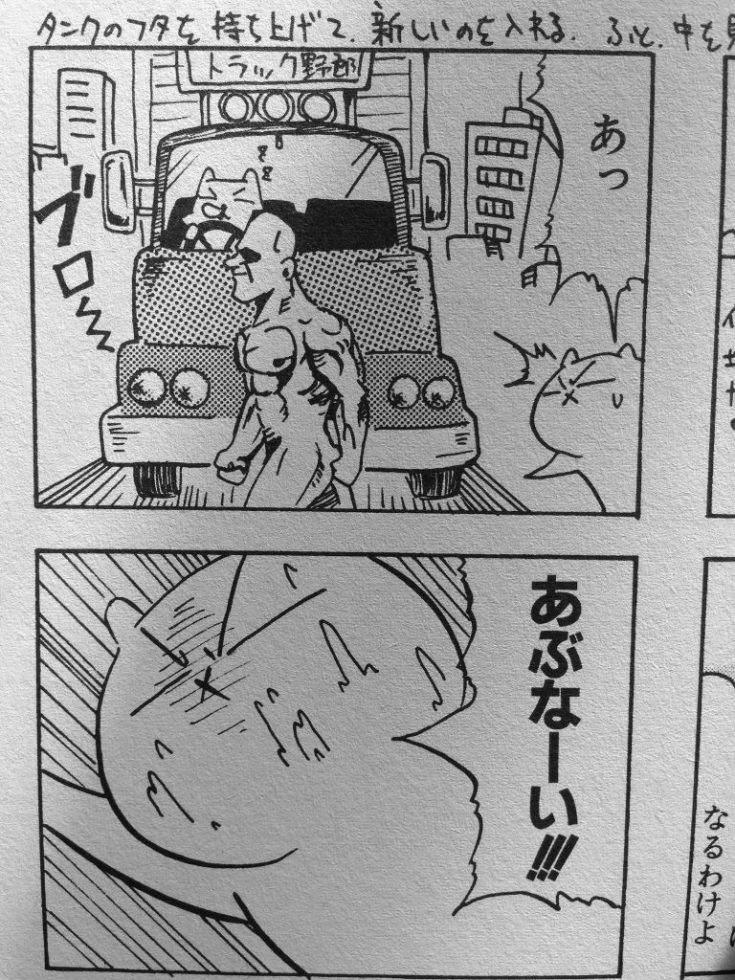 うめぼしの謎1-1