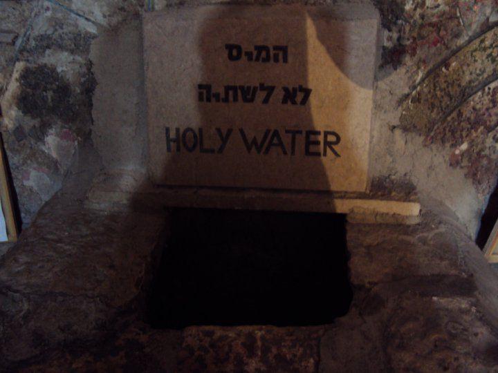イスラエル エルサレム旧市街 聖水