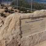 イスラエル テルアビブの独立記念公園