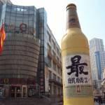 大連市 麒麟啤酒