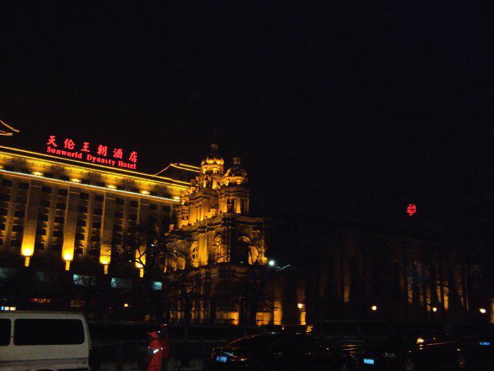 北京 ホテル