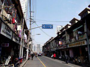 上海 で彷徨う