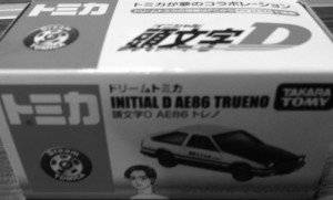 トミカ AE86 パンダトレノ