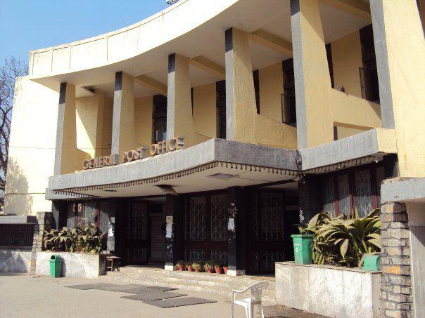 ネパール カトマンズ post office