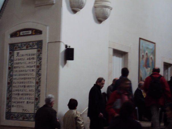 エルサレム旧市街内のキリスト教会内