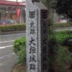 大垣城標識