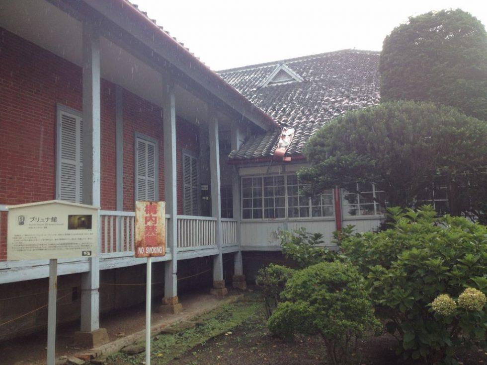 富岡製糸場 ブリュナ館