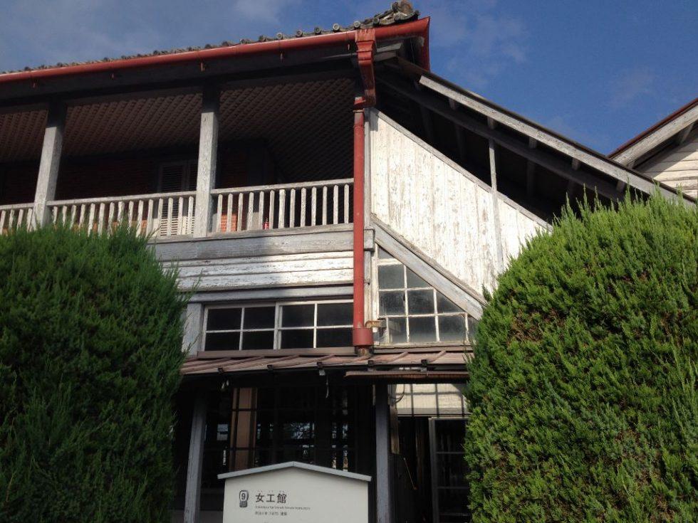 富岡製糸場 女工館