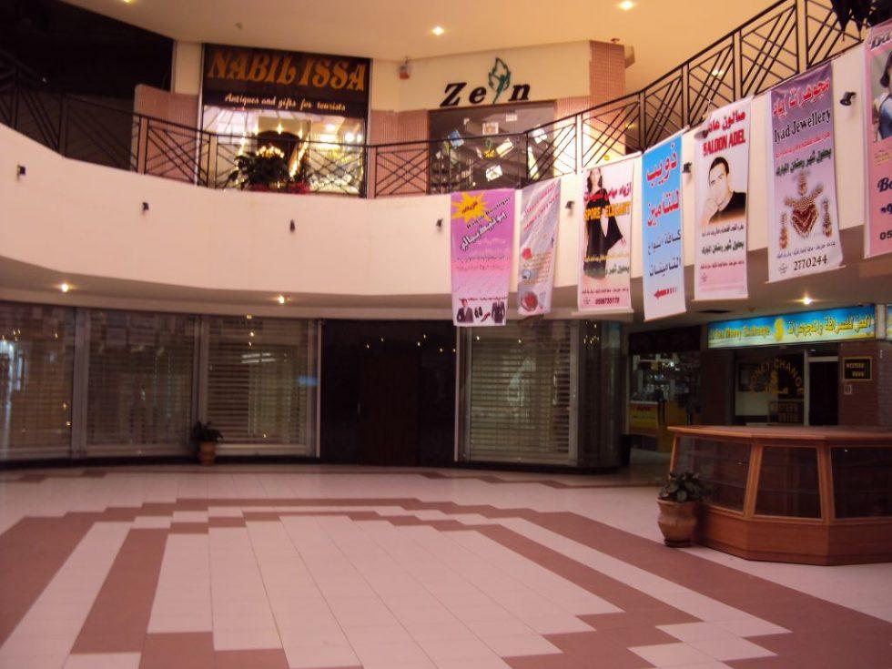 ベツレヘム ショッピングセンター