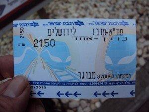 イスラエル 切符