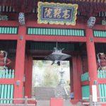 妙義神社 門