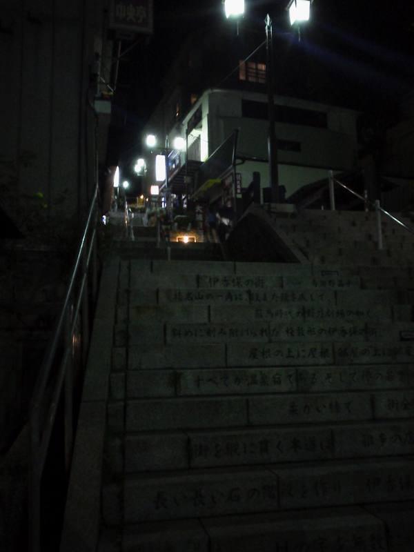 石段に刻まれた与謝野晶子の詩