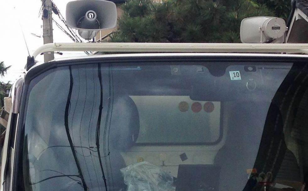 灯油販売車 商業宣伝を目的とした拡声機の使用の規制