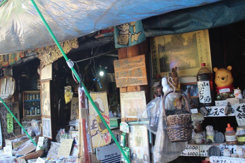 吹割の滝の土産物屋
