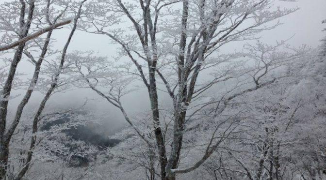 大峯山(山上ヶ岳)