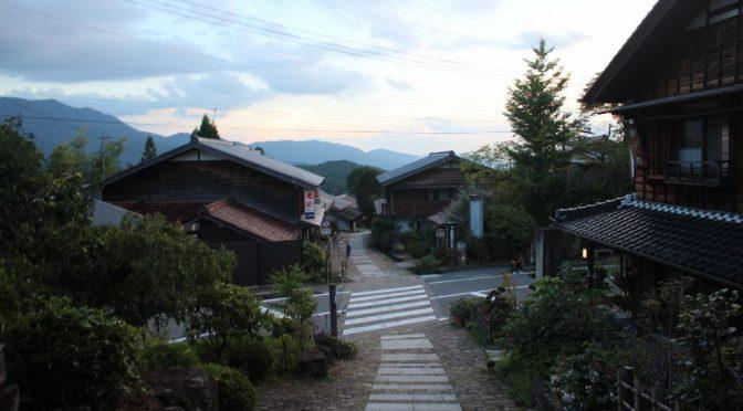 中山道 木曽路 奈良井宿・馬籠宿 タイトル