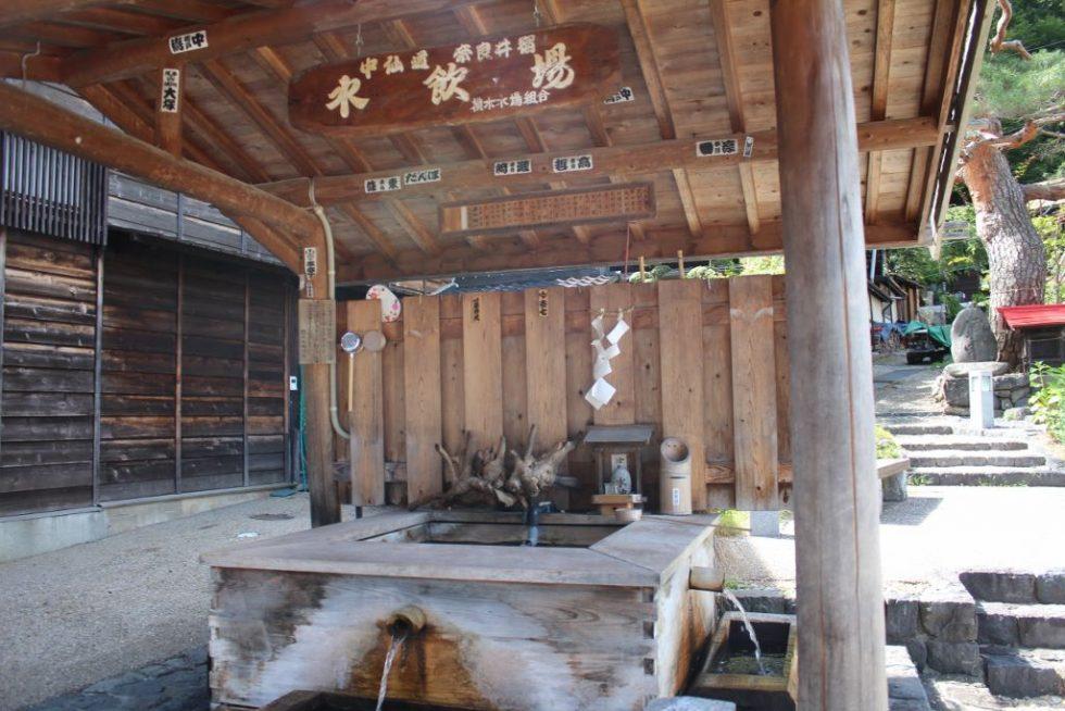 奈良井宿 水飲場