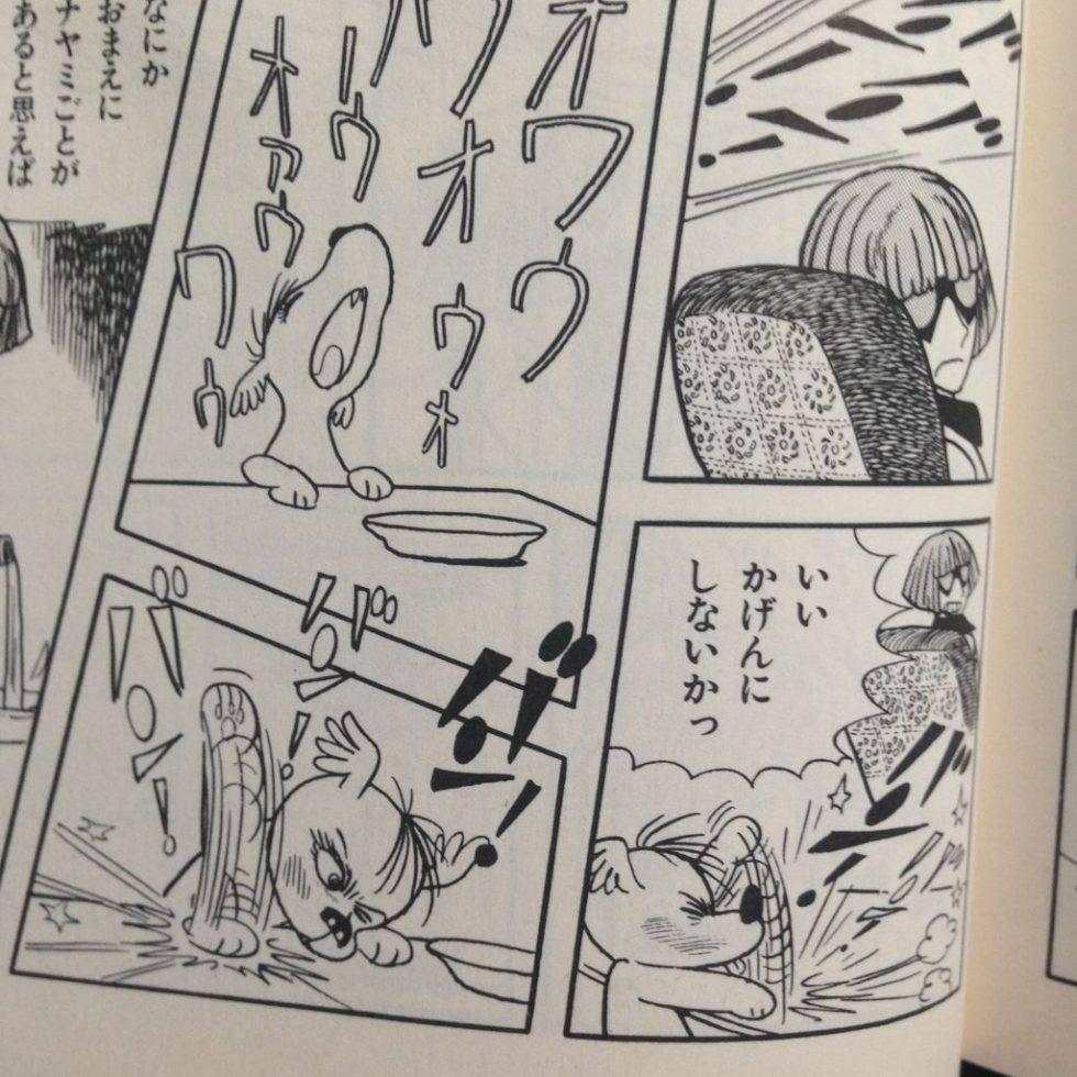 玉サブロー2 七色いんこ ©手塚治虫