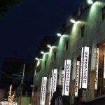 "Photo Gallery ""大阪"""