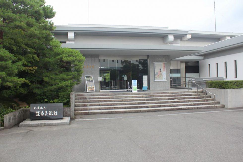 足立美術館 入口
