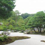 足立美術館 日本庭園2「苔庭」