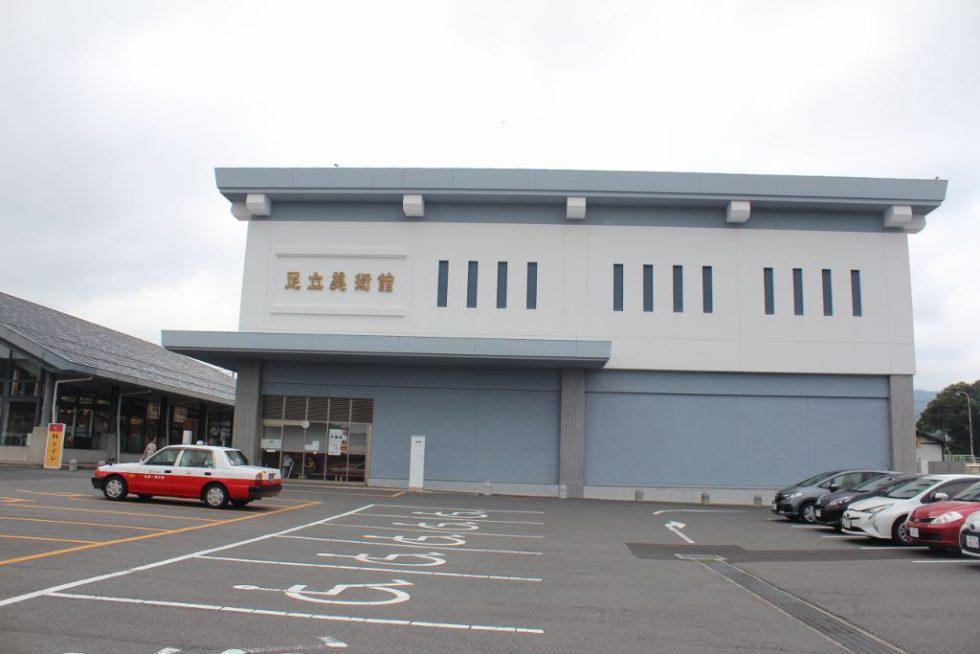 足立美術館 駐車場