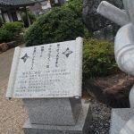 忍者ハットリくん、怪物くん、プロゴルファー猿、喪黒福造の石像の案内