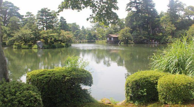 Photo Gallery 石川