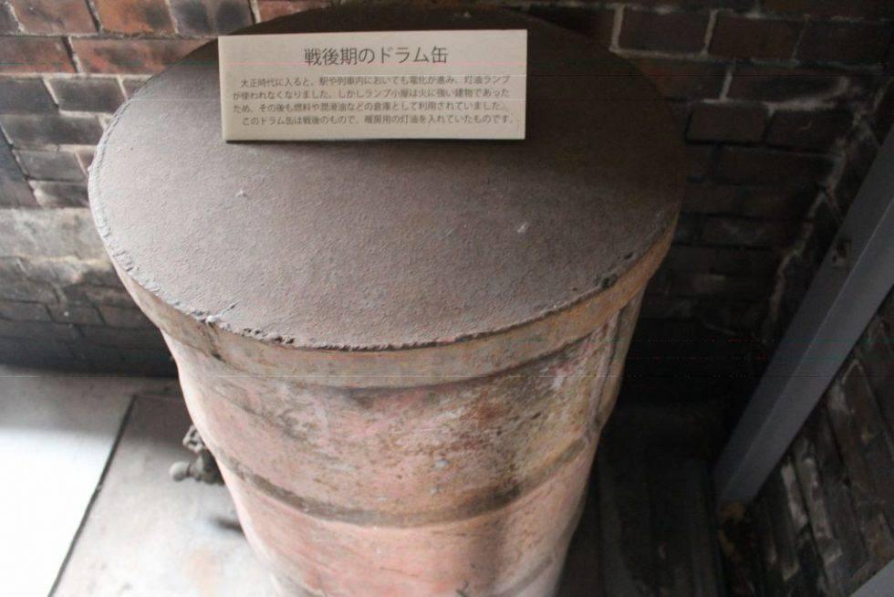 戦後期のドラム缶