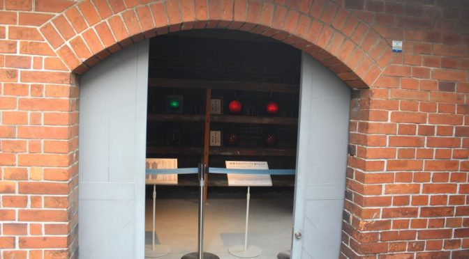旧敦賀港駅ランプ小屋