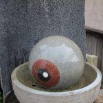 目玉おやじ清めの水 妖怪神社
