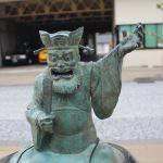 閻魔大王(えんまだいおう)妖怪ブロンズ像