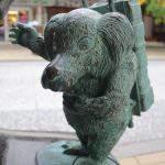 異獣(いじゅう)妖怪ブロンズ像