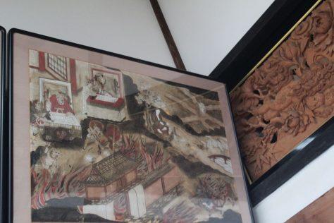地獄絵図1 地獄極楽絵図(六道絵)