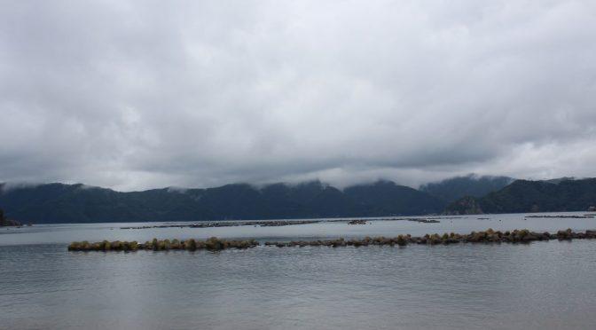 美しくたくましく福井県 2020 若狭町 小浜市
