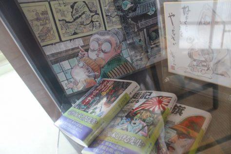 水木しげる戦記漫画 正福寺