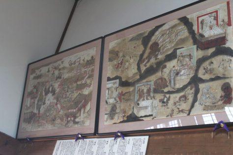 正福寺 地獄極楽絵図(六道絵)