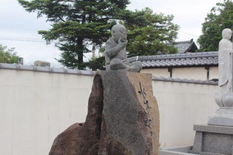 水木しげる像(記念碑)正福寺