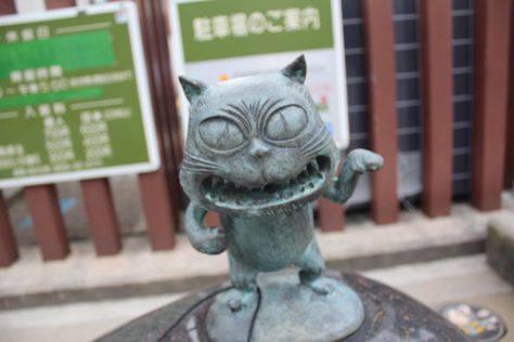 猫又(ねこまた)妖怪ブロンズ像