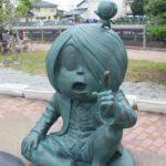 鬼太郎と目玉おやじ 世界妖怪会議